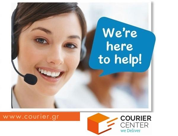 We're here to Help! www.courier.gr