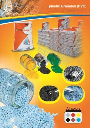 PVC Compound) and PVC, Window , Doors , rubber , seals Etc.. in addition to the availability of granules of (PVC) soft all degrees of flexibility and colors