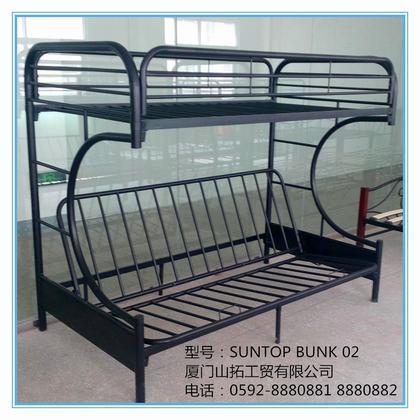 C Shape metal bunk bed