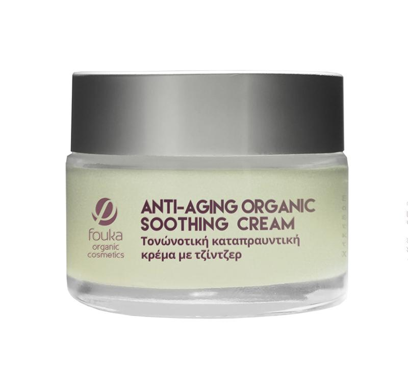 Anti aging and anti Wrinkle properties with organically Certified Active Ingredients, Organic Rosewater and Ginger exctract and Brocolli Oils, Exclusive 92% Organic Formulation