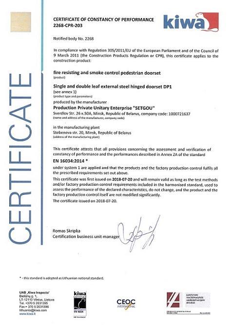 EU Certificate fire doors EI-60