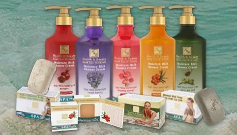 Unsere Hauptmarke, H&B Health and Beauty Dead Sea Minerals, ist eine bekannte Naturkosmetik-Marke mit natürlichen Pflanzenextrakten und Mineralien aus dem Toten Meer. Die Produkte sind hypoallergen.