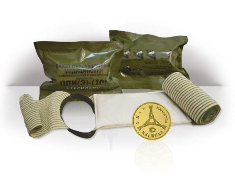 ППИ-(Э) 10. Перевязочное средство для оказания первой само и взаимопомощи в случае ранений сопровождаемых обильным кровотечением, используется для армейских и туристических аптечек, укладок.