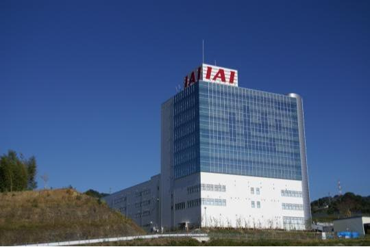 IAI Headquarters Japan