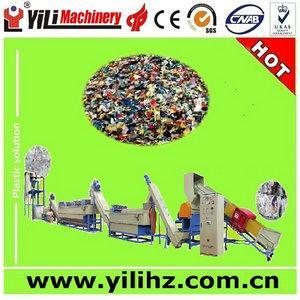 PE, PP Flakes Crushing/Washing/Drying production Line (500-2000kg/h)