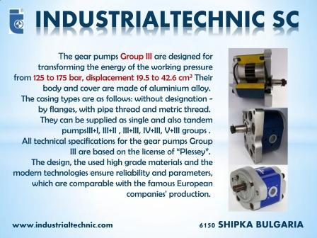 gear pumps Group III