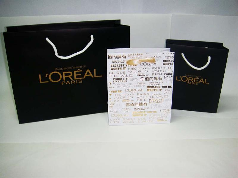 Lux printed paper bags