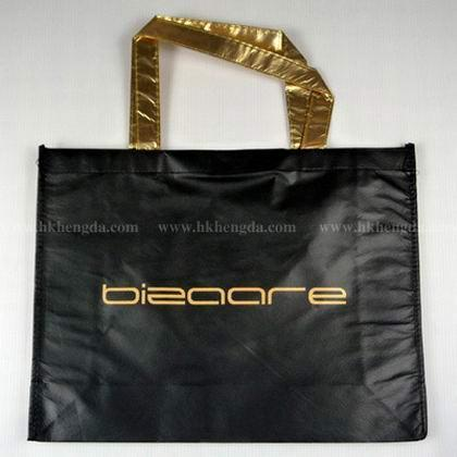 Unique Coated Nonwoven Shopping Bag