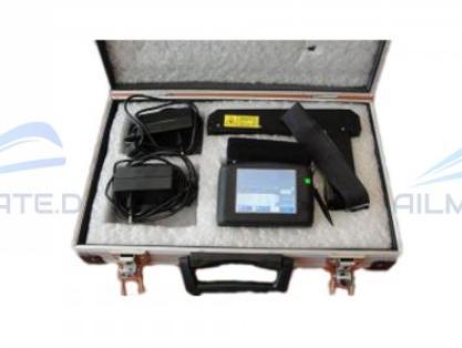Laserprofilometer