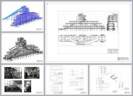 Kozlowski-Projekt steel structure design office. Static calculation - Dlubal RStab; Workshop model - Tekla Structures.