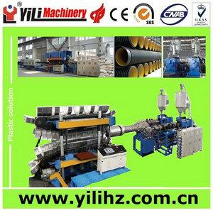 HDPE double wall corrugated pipe extusion machine