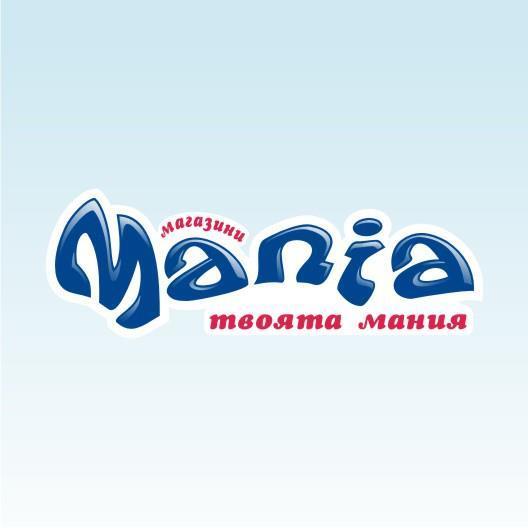 Mania - дрехи втора ръка