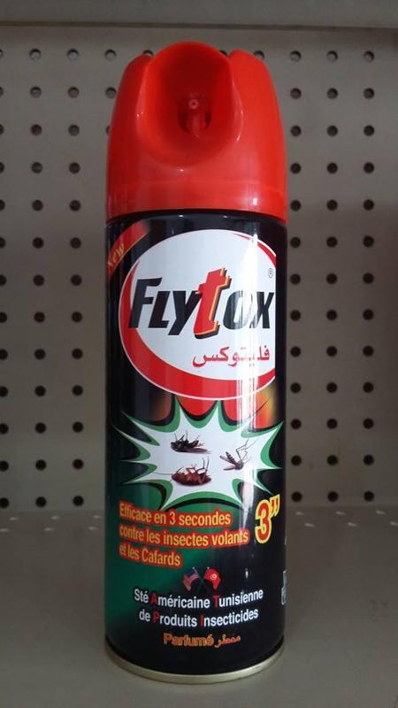 ste americaine tunisienne de produits insecticides informations r f rences dossiers de l. Black Bedroom Furniture Sets. Home Design Ideas