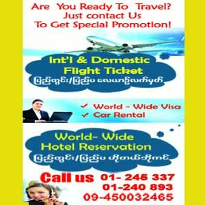 You can now book domestic flights, tour packages and transport rentals via Online..
