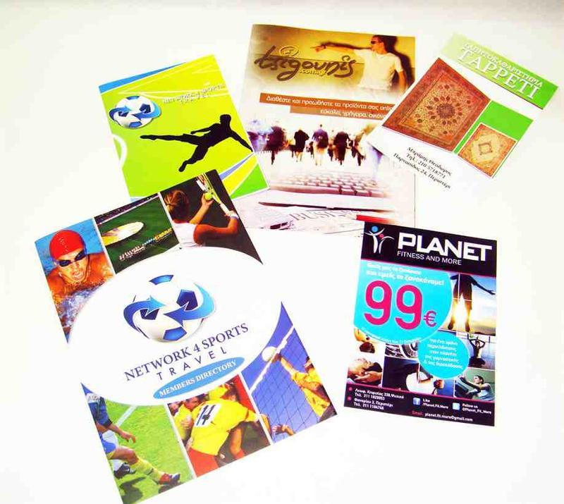 Advertising leaflets