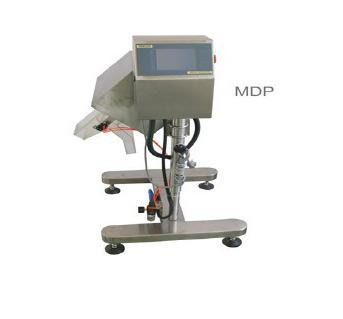 Medical - Metal Detector