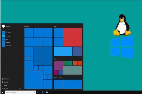 Betriebssystem installieren / anpassen