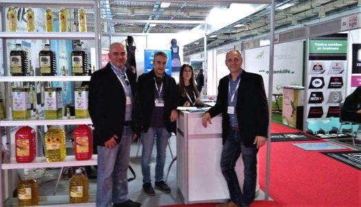 MEAT & GRILL - FROZEN FOOD - DAIRY EXPO 2018