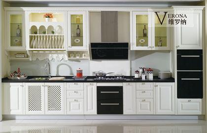 Modern carved wood kitchen cabinet