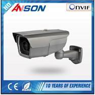 Chine manufacuturer videosurveillance