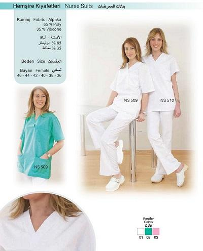 OEM white lab coat / lab coat wholesales , OEM white , green , pink nurse / nurse coat wholesales / medical uniform , OEM white , pink nurse waistcoats , OEM white, green , blue , red hospital uniform