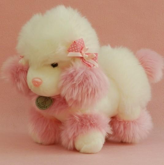 plush stuffed animal plush dog