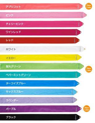 Nastri per ginnastica ritmica SASAKI in raion di lunghezza mt. 6 disponibili in 14 colori diversi e omologati dalla Federazione Internazionale di Ginnastica