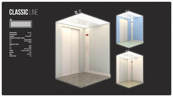 """Лифты без машинного помещения. Модельный ряд """"Classic Line"""""""