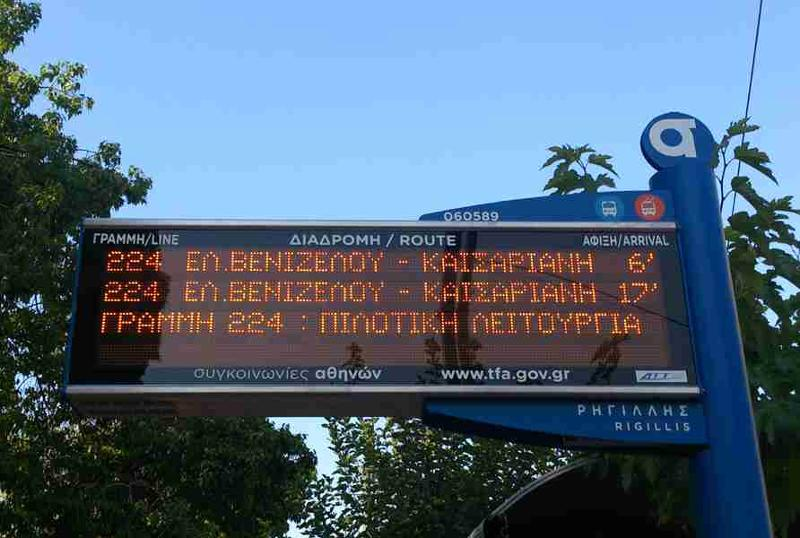 1000 BUS STOP INSTALL BY TOP VISION AT THE CENTER OF ATHENS PUBLIC TRANSPORTATION
