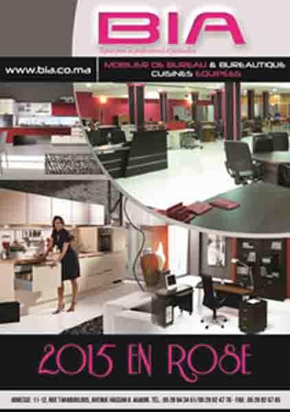 Spécialisés en mobilier, équipement et agencement de bureau au MAROC (Fabricant - Importateur - Exportateur - Distributeur), nous disposons d'une large gamme de mobiliers et sièges, en matiè