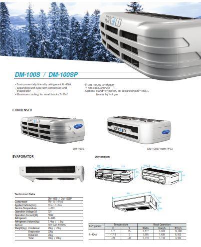 Модель DM 100S. Способна создать температуру от 0°C до -20°C в фургоне объёмом 11 - 23 мета в куб.