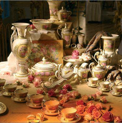 The Imperial Porcelain Manufactory (IPM), founded in1744, in St.Petersburg by the order Empress Elizabeth, daughter of Peter the Great