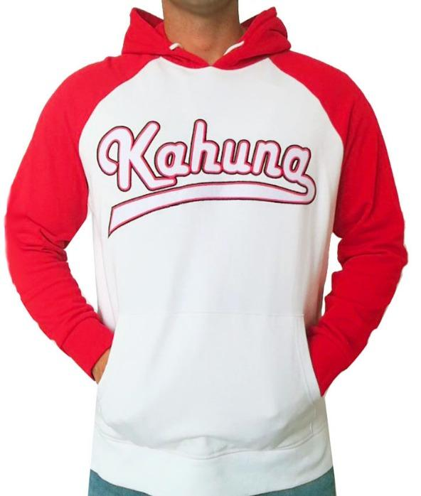 Red and white embroidery logo hoodie