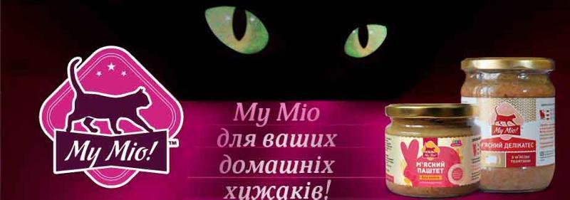 Май Мио