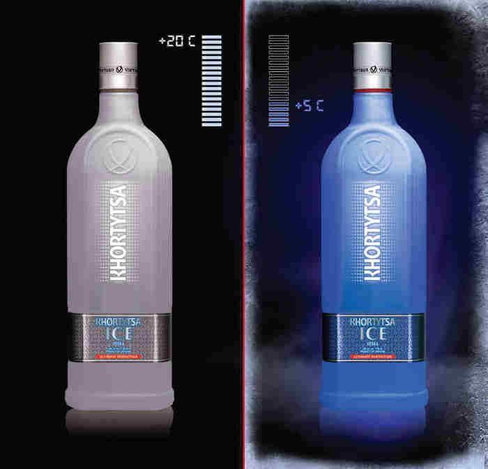 Khortytsa Ice Vodka innovativ Bottle Design