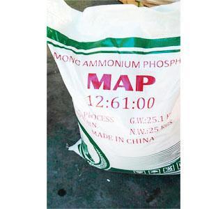 Mono Ammonium Phosphate-MAP342(i)