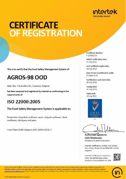 Agro Grain ISO 22000:2005 Certificate