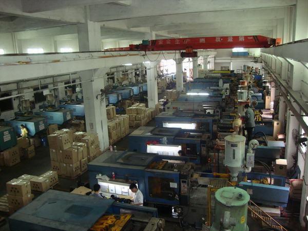 PN-Molding shop