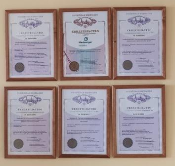 Certificates of state registration of programs and trademarks