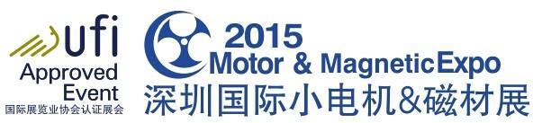 Shenzhen(China) International Small Motor, Electric Machinery & Magnetic Materia
