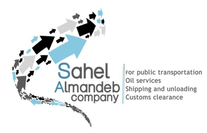 We sahl Al-mandeb Co. . We would like to become agents for your company . So We work in all regions of Iraq .our location in Iraq-Basra .  Sahel AL-Mandeb is private Iraqi company working in the field