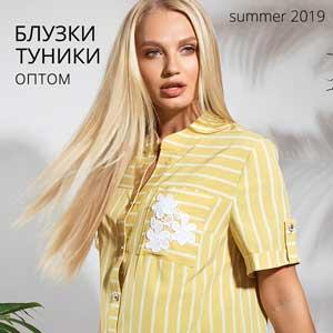 Summer collection of large size women's clothing