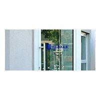 Willkommen bei der Merkes GmbH
