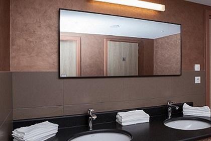 Radiateur infrarouge 900 W miroir anti-buée