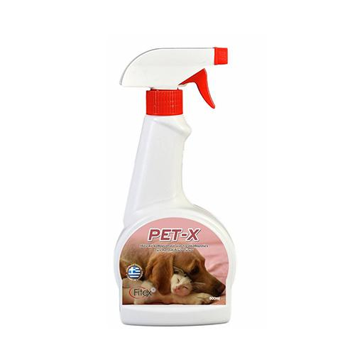PET-X Cleaner