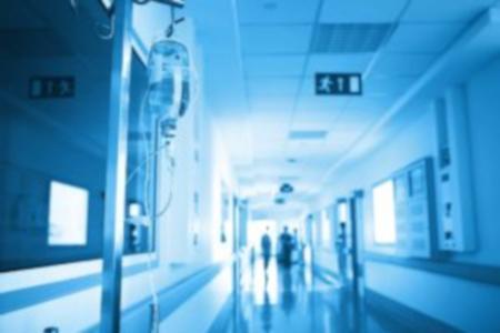 Krankenhausbedarf