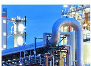 Branchen Chemische Industrie