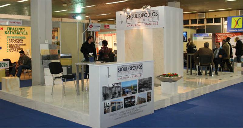 International Trade Fair 2013 Thessaloniki, Greece