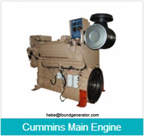 High quality and stable power main engine, from various brand, like Cummins, Yuchai,Weichai,HND,ABC etc.