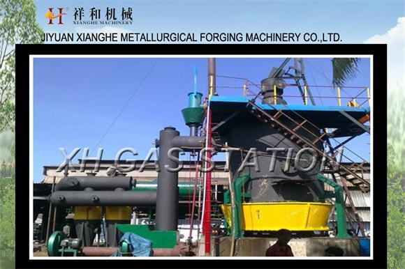 Best-selling Single-stage Coal Gasification Equipment